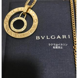 ブルガリ(BVLGARI)の【国内正規品】BVLGARI ネックレス チャーム チェーン付き ブルガリ(ネックレス)