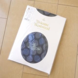 ヴィヴィアンウエストウッド(Vivienne Westwood)のVivienne Westwoodタイツ①(タイツ/ストッキング)