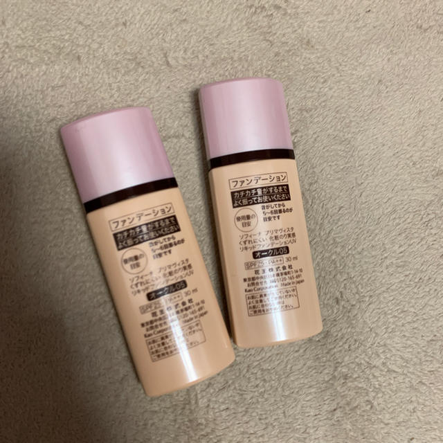 Primavista(プリマヴィスタ)の*primavista コスメ/美容のベースメイク/化粧品(化粧下地)の商品写真