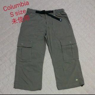 コロンビア(Columbia)のColumbia カーゴパンツ Sサイズ 未使用(ワークパンツ/カーゴパンツ)