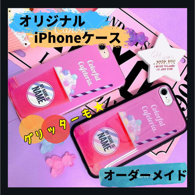 オリジナルiPhoneケース オーダーメイドの通販 by ひな's shop|ラクマ