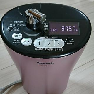 パナソニック(Panasonic)のパナソニック整水器 浄水器(浄水機)