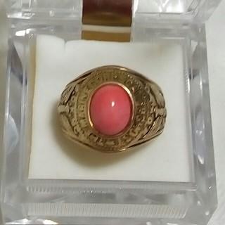カレッジリング風 指輪 約22号 ピンク珊瑚色(リング(指輪))
