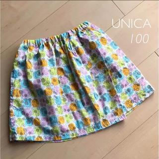 ユニカ(UNICA)の新品 UNICA スカート オレンジ系(スカート)