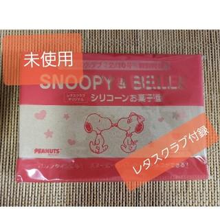 スヌーピー(SNOOPY)のスヌーピー シリコ-ンお菓子型(調理道具/製菓道具)