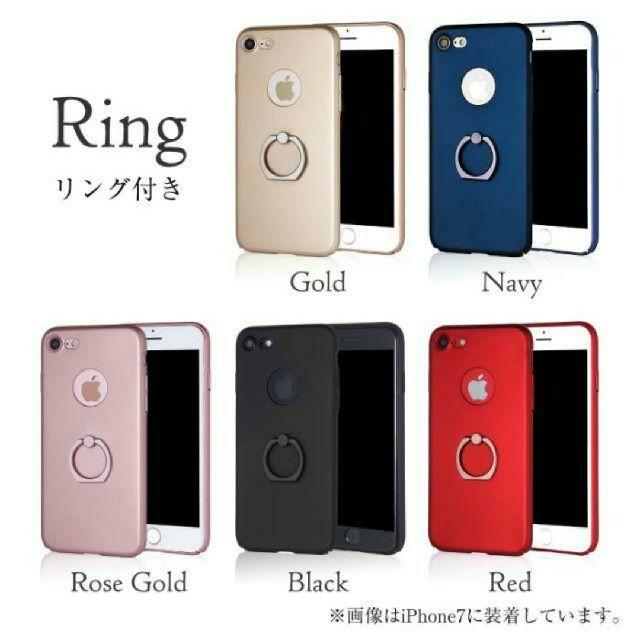エモダ iphone x ケース 、 ガラスフィルム付き!シンプルリングカバーiPhone8/7 選べる5色の通販 by TKストアー |ラクマ