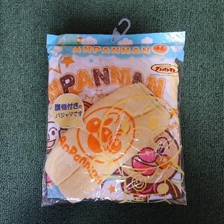 アンパンマン(アンパンマン)のアンパンマンのパジャマ 腹巻き付き‼️(パジャマ)