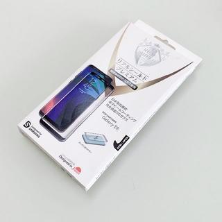 定価4,980- Galaxy S8用 ケース付保護ガラス〈ノーマル〉(保護フィルム)
