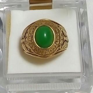 カレッジリング風 指輪 約19号 グリーン(リング(指輪))