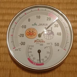 アンパンマン(アンパンマン)のJA共済 アンパンマン 温湿度計(その他)