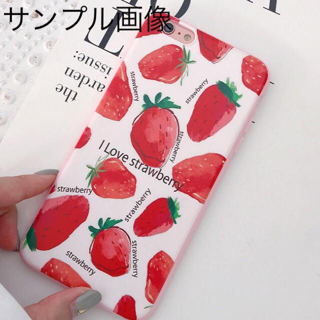 アイフォンXR iPhoneXRケース☆イチゴ☆いちご☆苺☆送料無料☆プリントの通販 by ロゴ's shop|ラクマ
