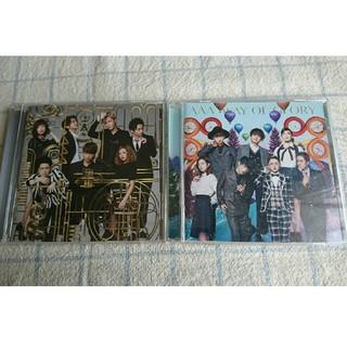 トリプルエー(AAA)のAAA CD 2枚セット(ポップス/ロック(邦楽))