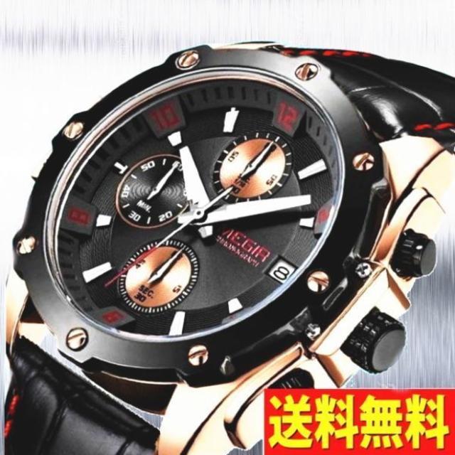 ◆新品◆ 高性能クロノグラフ搭載 クォーツ腕時計 0150の通販 by まちのとけいやさん shop|ラクマ