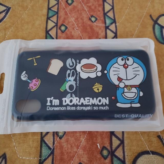 iphone8 スタバ ケース / iPhone - iPhone XR ドラえもんケースの通販 by パンナコッタ's shop|アイフォーンならラクマ