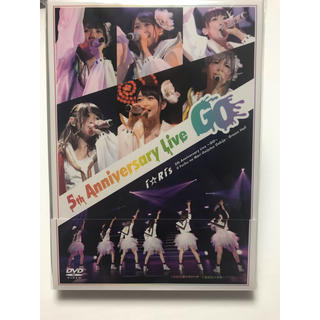 アイリッシュ(I★RISH)のDVD i☆Ris/i☆Ris 5th Anniversary Live~Go~(アイドルグッズ)