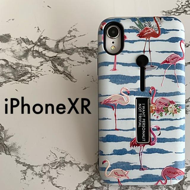 iphoneカバー キャラクター - iPhoneXR専用 ケースカバー フラミンゴ2の通販 by ⚠️17日〜23日は発送お休みです。即購入OK❣️|ラクマ