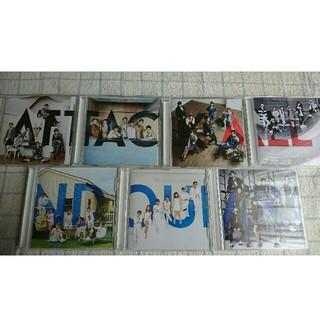 トリプルエー(AAA)のAAA CD 7枚セット(ポップス/ロック(邦楽))