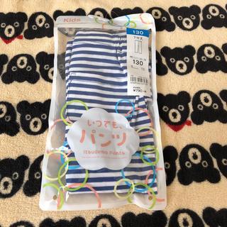 130 男の子 ズボン パンツ(パンツ/スパッツ)