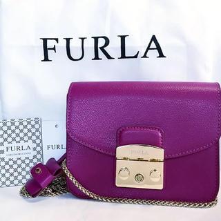 f847ce0a4773 フルラ ショルダーバッグ(レディース)(パープル/紫色系)の通販 73点 ...