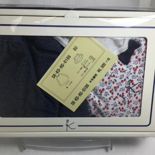 クミキョク(kumikyoku(組曲))の組曲 ベビーギフト サイズ 80(その他)