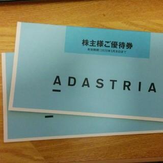 ニコアンド(niko and...)のアダストリア株主優待 10,000円分(ショッピング)