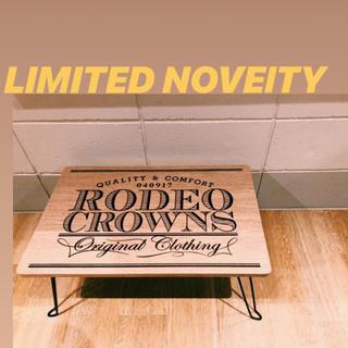 ロデオクラウンズワイドボウル(RODEO CROWNS WIDE BOWL)の限定 クラウン ウッド テーブル RODEO CROWNS(折たたみテーブル)