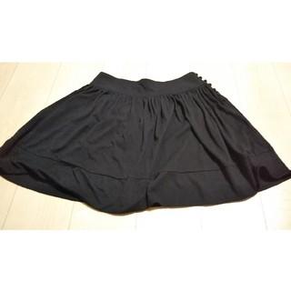 ベルメゾン(ベルメゾン)の黒 スカート(ひざ丈スカート)
