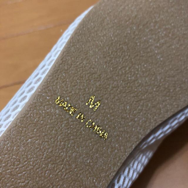 w closet(ダブルクローゼット)のWcloset メッシュパンプス レディースの靴/シューズ(バレエシューズ)の商品写真