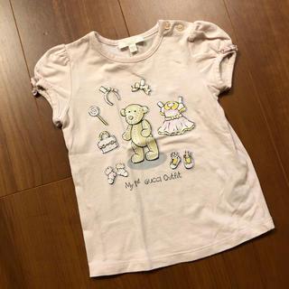 563a7e418cc8 グッチ(Gucci)のグッチ ガール Tシャツ 9/12m ベビーピンク(T