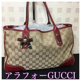 d9c2155f209e 8ページ目 - グッチ トートバッグの通販 5,000点以上 | Gucciを買うなら ...