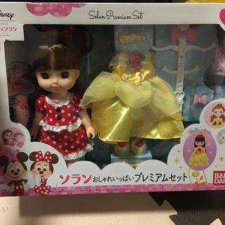バンダイ(BANDAI)のレミン&ソラン プレミアムセット(ぬいぐるみ/人形)