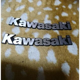カワサキ - 早い者勝ち‼️ Kawasaki エンブレム 2個