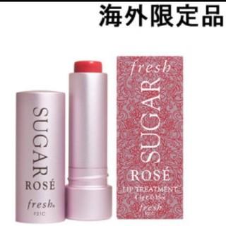 セフォラ(Sephora)の【日本未発売】fresh SUGAR リップ(リップケア/リップクリーム)