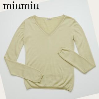 ミュウミュウ(miumiu)のmiumiu ミュウミュウ 薄手ニット(ニット/セーター)