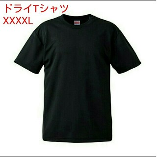 XXXXL ユナイテッドアスレ ドライTシャツ 黒 BLK ビッグサイズ!(Tシャツ/カットソー(半袖/袖なし))