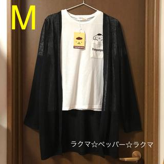 ポムポムプリン(ポムポムプリン)のポムポムプリン 二枚組 tシャツ & トッパー(Tシャツ(半袖/袖なし))