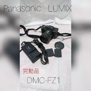 パナソニック(Panasonic)のPanasonic🌸LUMIX DMC-FZ1 動作確認済み(デジタル一眼)