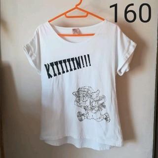 シマムラ(しまむら)のしまむら 160 アラレちゃんTシャツ(Tシャツ/カットソー)