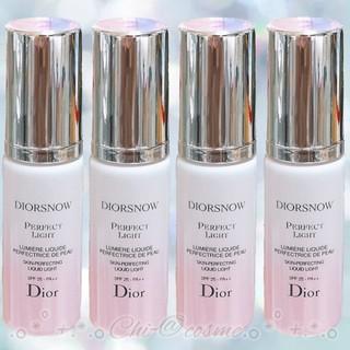 ディオール(Dior)の【Dior】♡新製品♡ ディオール スノー パーフェクト ライト 7ml×4本(乳液 / ミルク)