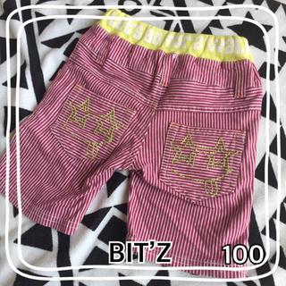 ビッツ(Bit'z)のビッツ ハ−フパンツ   used*(パンツ/スパッツ)