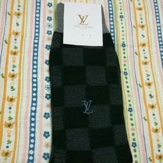 ルイヴィトン(LOUIS VUITTON)のルイヴィトン 紳士靴下(ソックス)