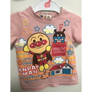 バンダイ(BANDAI)のアンパンマン 背面涼感 Tシャツ(Tシャツ)