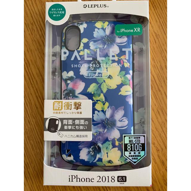 iphone8 2017 - iPhone XRケース スマートフォンケース 新品未開封 レプラス製の通販 by SN's shop|ラクマ