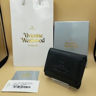 ヴィヴィアンウエストウッド(Vivienne Westwood)の☆人気商品☆ヴィヴィアンウエストウッド☆三つ折り財布☆新品・未使用☆(財布)
