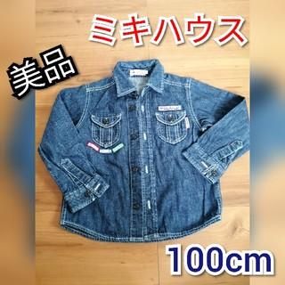 ミキハウス(mikihouse)の【MIKI HOUSE】デニムシャツ♡ 100cm(ジャケット/上着)