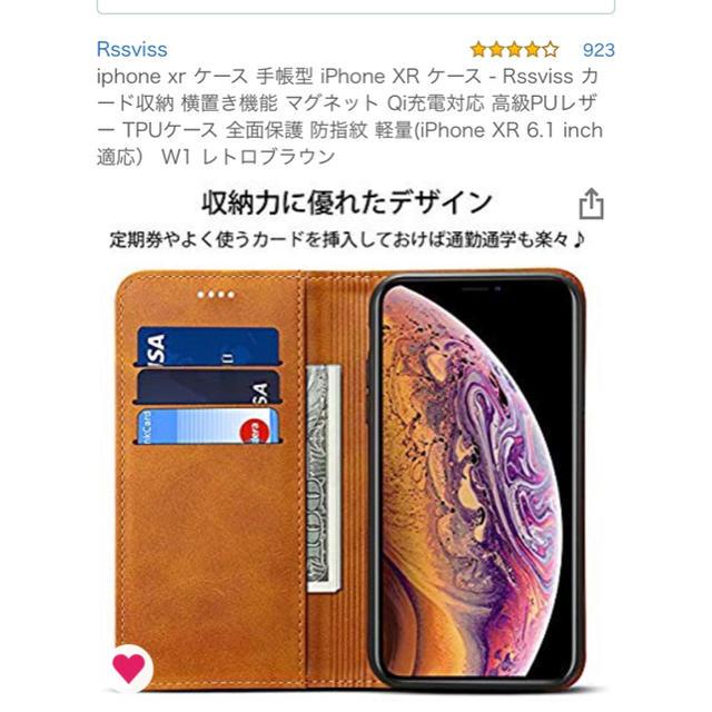 新品同様 iPhone XR 手帳型ケース レトロブラウンの通販 by jeep|ラクマ