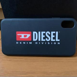 ディーゼル(DIESEL)のiphone xs max DIESELケース(iPhoneケース)
