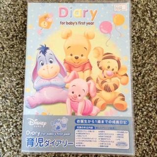 ディズニー(Disney)の育児ダイアリー♡ディズニー(その他)
