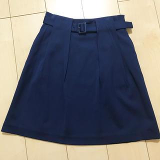 デミルクスビームス(Demi-Luxe BEAMS)の【Demi-Luxs BEAMS 】 タイトスカート 青(ひざ丈スカート)