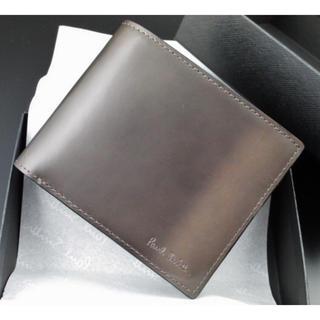 f08f245bfc84 ポールスミス グレー 折り財布(メンズ)の通販 11点 | Paul Smithのメンズ ...